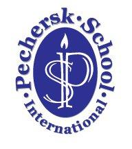 Международная школа Печерск, Киев