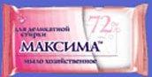 Хозяйственное мыло Для стирки ТМ Максима