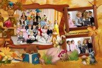 Детский сад «Веночек», Днепропетровск