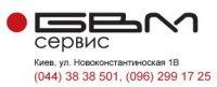"""СТО """"БВМ Сервис"""", Киев"""