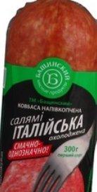 Колбаса полукопченая ТМ Бащинський - Салями Итальянская