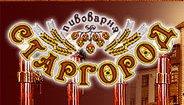 """Ресторан """"Старгород"""", Львов"""