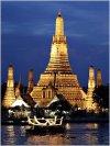 Таиланд отзывы
