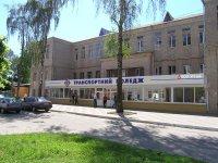 Винницкий транспортный колледж