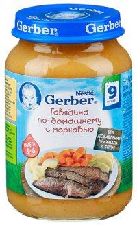 Мясо-овощное пюре Для детей ТМ Gerber