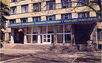 Донецкий государственный техникум экономики и химических технологий