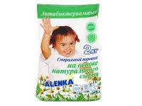 Детский стиральный порошок ТМ Alenka