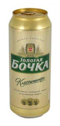 Пиво Светлое ТМ Золота Бочка