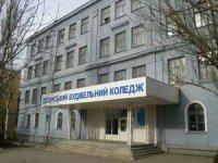 Луганский строительный колледж