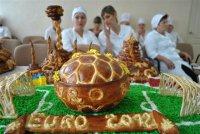 Львовский государственный колледж пищевой и перерабатывающей промышленности