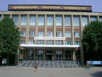 Львовский государственный технический колледж