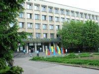 Львовский кооперативный колледж экономики и права