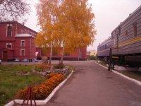Кременчугский техникум железнодорожного транспорта