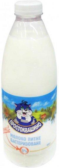 Молоко ТМ Простоквашино