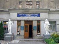 Харьковский компьютерно-технологический колледж