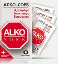 AЛКО-СОРБ