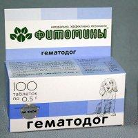 Фитомины Гематодог
