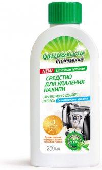 "Средство для удаления накипи ""GREEN&CLEAN"""