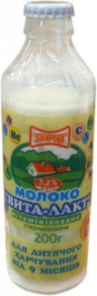 Молоко Для детей ТМ Злагода