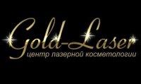 Центр косметологии «Gold Laser»
