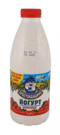 Йогурт питьевой ТМ Простоквашино