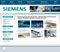 Интернет-магазин Siemens