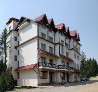 Отель «Горганы»