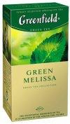 Чай зелёный ТМ Greenfield отзывы