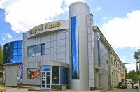 """Торговый центр """"Строй Ленд"""", Луганск"""