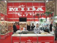 МИДА, Запорожская обувная фабрика