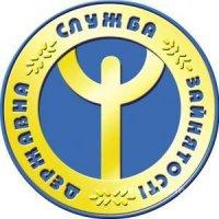 Служба занятости Украины