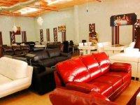 Мебельный салон «Набитек»