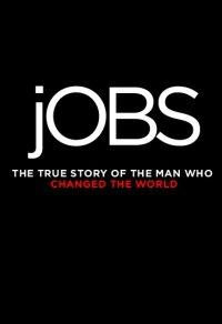 jOBS (Джобс)