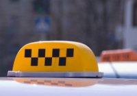 """Авалон такси"", Киев"