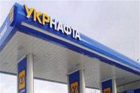 АЗС компании Укрнафта