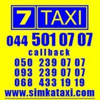 Симка такси, Киев