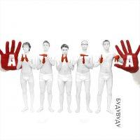 Антитіла - украинская рок-группа