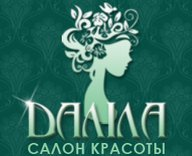 Салон красоты «Далила»