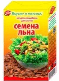 Семена льна ТМ Вкусно и полезно