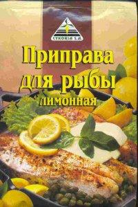 Приправа К рыбе ТМ Cykoria