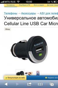 Cellular Line Micro