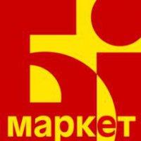 Торговая сеть Бимаркет