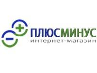 ПЛЮСМИНУС интернет-магазин, Днепропетровск