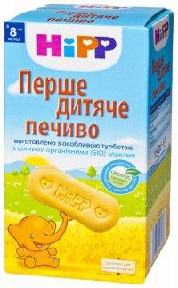 Печенье Для детей ТМ HiPP