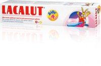 Зубная паста Для детей ТМ LACALUT