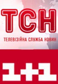 Новости 06 2012 видео