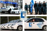 Стелс-1. Охранная компания