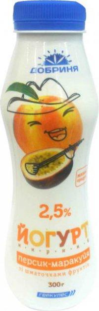 Йогурт питьевой ТМ Добриня
