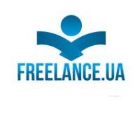 Freelance (Фриланс Украина)