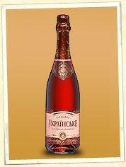 Шампанское Украины Розовое Сладкое ТМ КЗШВ